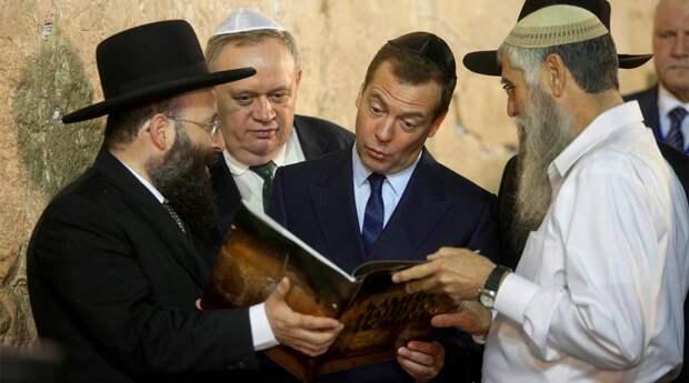 Когда евреи колонизировали Россию?