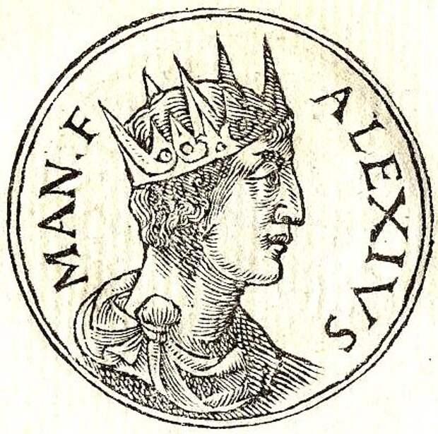 Монета с портретом мальчика-императора Алексея.
