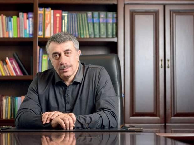 Доктор Комаровский опроверг новый миф о профилактике COVID-19
