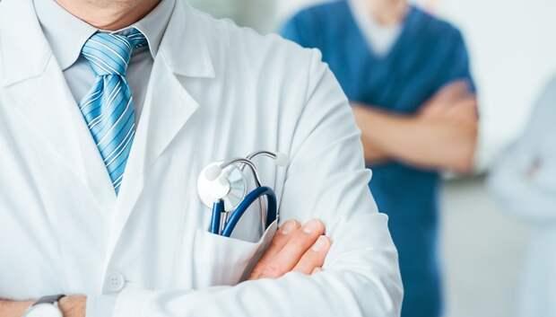 Жители Подмосковья могут записаться к врачу по телефону или через портал госуслуг