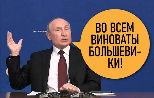 Держимся на построенном еще в СССР. Из разговора Путина с главой Дагестана