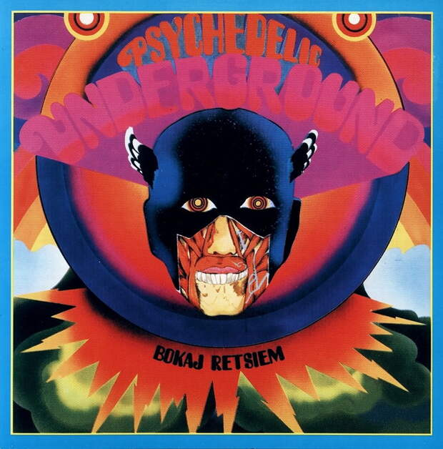 Bokaj Retsiem. Psychedelic Underground 1968