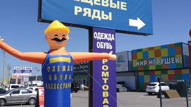 Стала известна официальная причина проверок нарынках вРостовской области