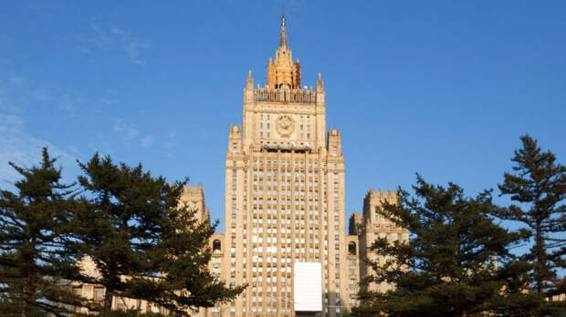 Посол США вызван в МИД России