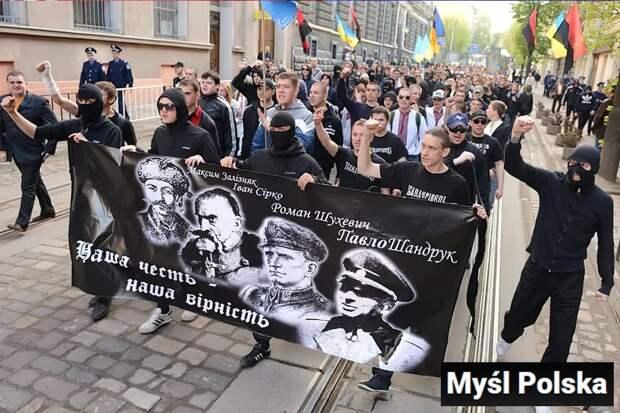 Myśl Polska: на чьей стороне была Украина во Второй мировой войне?