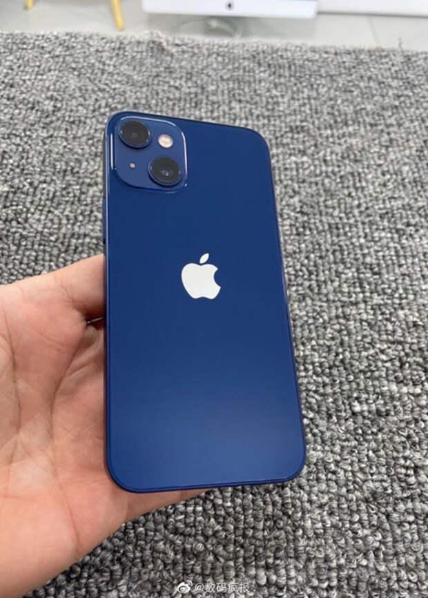 iPhone 13 mini впервые появился на фото