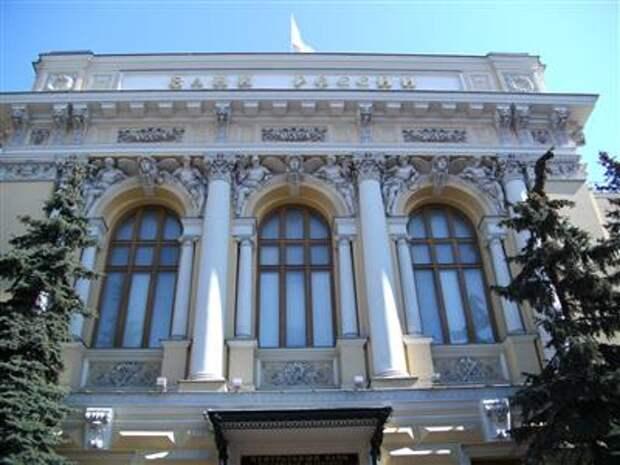 Банк России повысит защиту прав инвесторов при конфликте интересов у профучастников