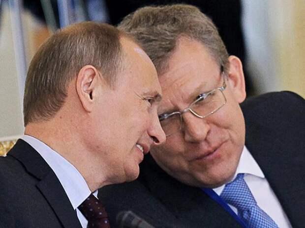 Пенсионная реформа показала: голосовали за Путина, а выбрали Кудрина…
