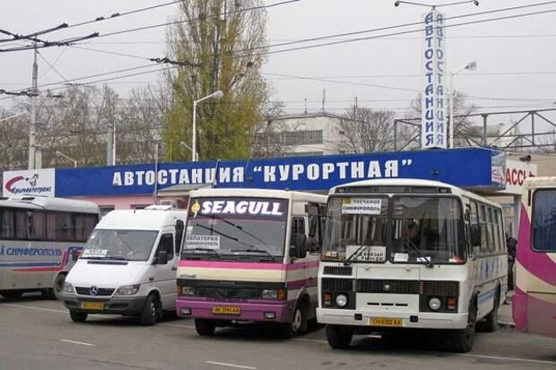 Предприятие «Крымавтотранс» отменило взимание платы за предварительную продажу билетов