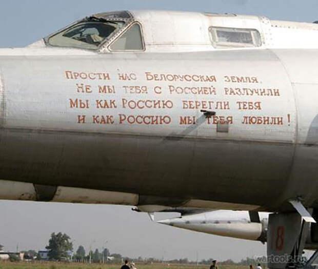 Ту-22 история создания 11