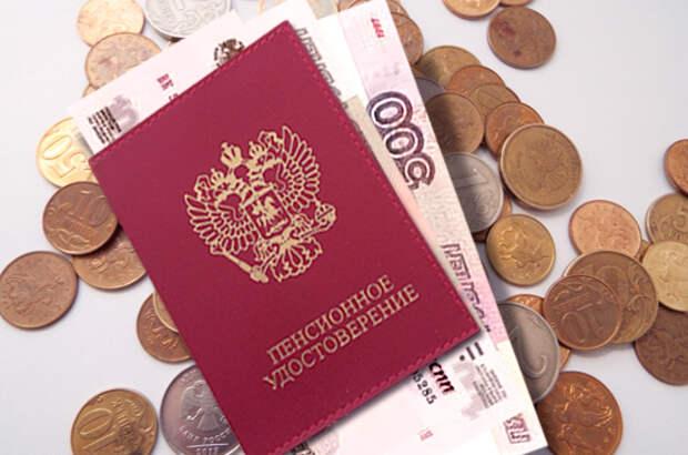 Доплаты и льготы, которые положены малоимущим пенсионерам