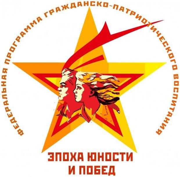 Севастополь - «Земля талантов»