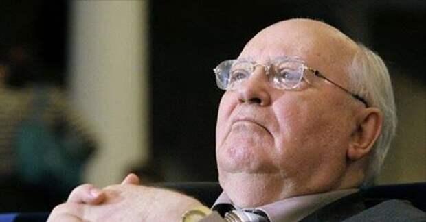 Украина намерена закрыть Михаилу Горбачёву въезд в Европу после заявления о Крыме