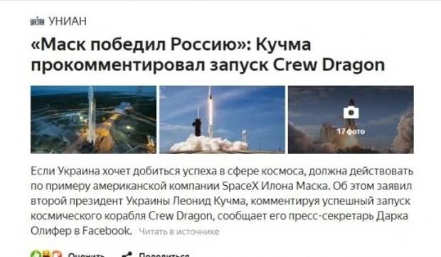 Киев использует геббельсовские наработки: почему Донбасс никогда не вернется на Украину