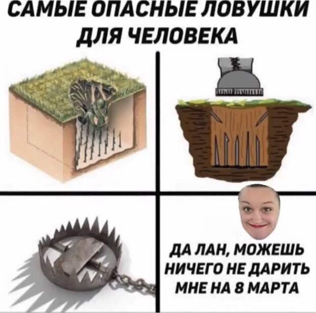 Мемы к 23 февраля