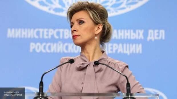 Мария Захарова: украинский режим исследует дно демократии на Украине