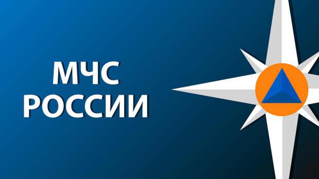 МЧС сообщило о чрезвычайной ситуации в Рязани
