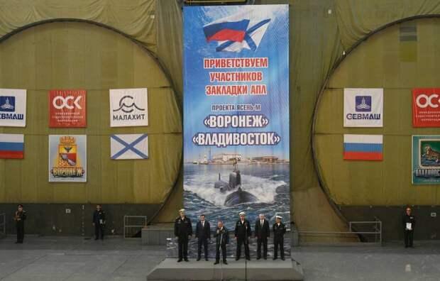 АПЛ «Новосибирск» и перспективы серии «Ясень-М»