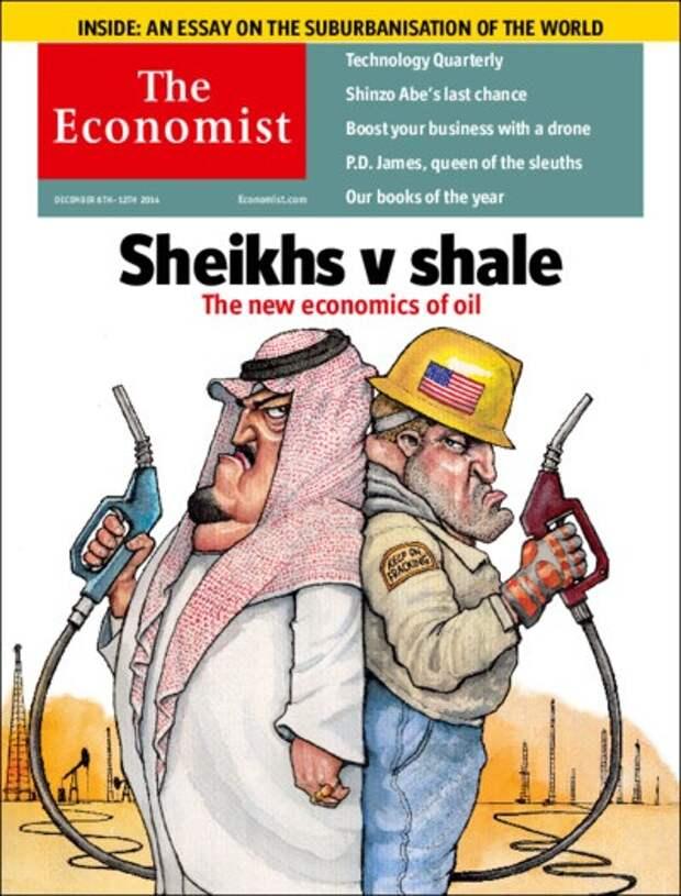 Санкционный Титаник и экономический кризис: неделя на обложках мировых СМИ