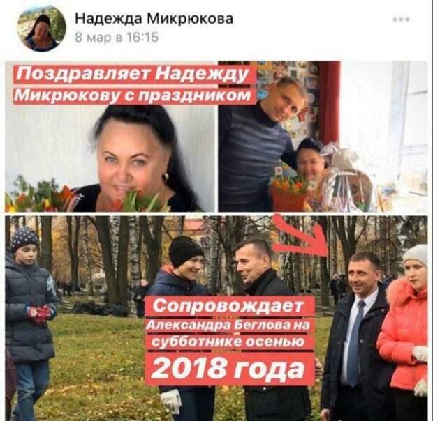 Губернатор Петербурга разговорился со случайной покупательницей. В ней узнали актрису массовки