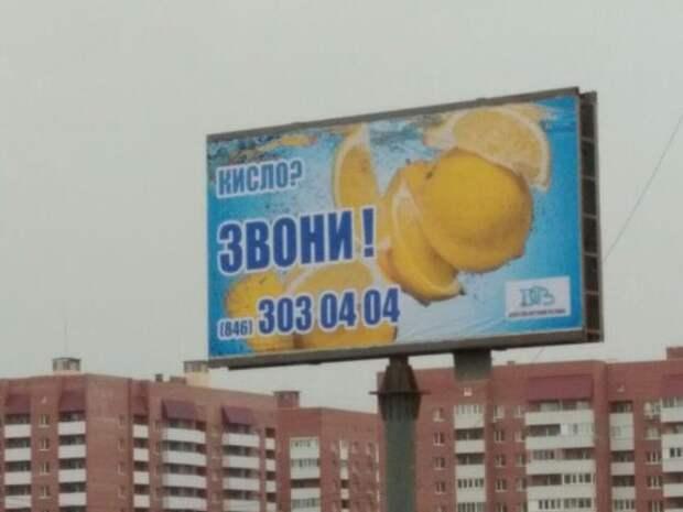 Смешные объявления, реклама и вывески (25 фото)