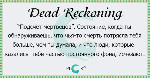 dict016