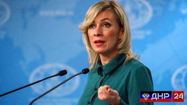 Захарова Зеленскому: Не советуйте Белорусии, как ей жить