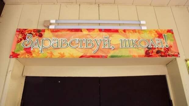«Школьные» выплаты получили 17,4 млн российских семей
