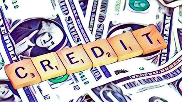 Значительная часть кредитов регионов краткосрочные