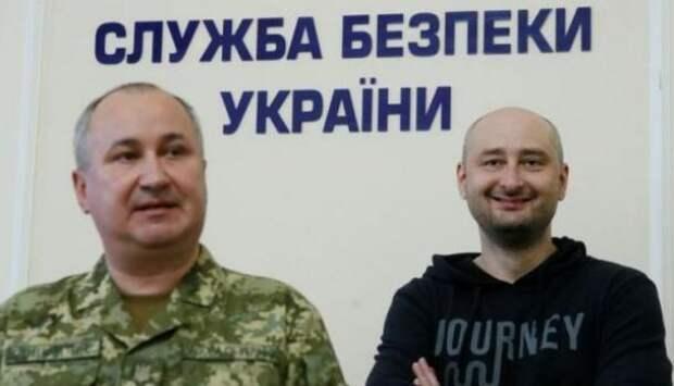 «Б**дь. Испортили новость дня»: на Украине «воскрешение» Аркадия Бабченко вызвало неоднозначную реакцию
