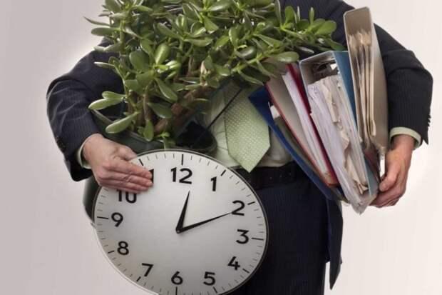 Заговоры против увольнения с работы