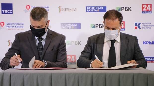 На форуме «Открытый Крым» подписали соглашение о развитии экотуризма