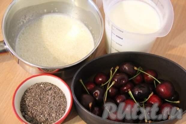 Желатин залить молоком и оставить на 15-20 минут для набухания. Черешню вымыть и удалить косточки. Шоколад натереть на мелкой тёрке. Сахар всыпать в кефир и хорошо перемешать.