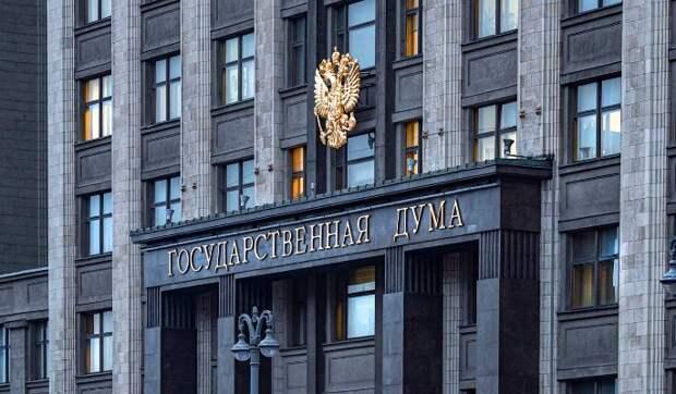 """Эсеры и """"За правду"""" нацелились на второе место на думских выборах"""