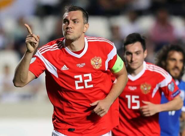 УЕФА объявил, где сборная России проведет домашний матч с командой Словакии в октябре