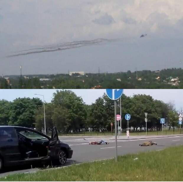 Донецк-1