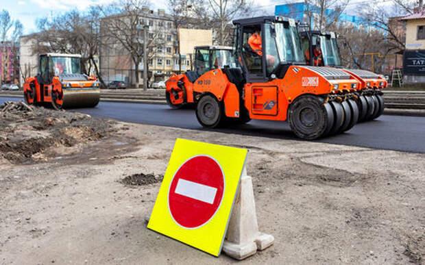 Власти Подмосковья нашли на дороги 18 млрд рублей
