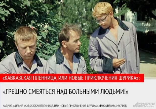 «Хорошо жить ещё лучше». 10 цитат из фильма «Кавказская пленница»