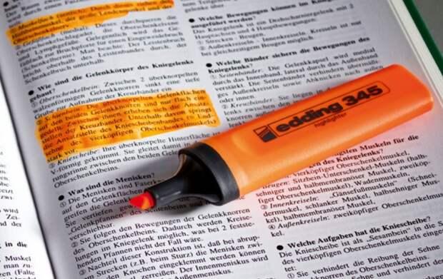 Лимонный сок поможет свести пометки маркером или как минимум осветлить / Фото: shop.kostyor.ru