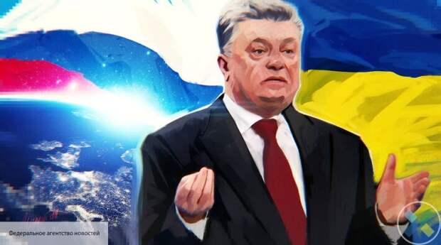 «Евросолидарность» попыталась обелить Порошенко за телефонный разговор с президентом РФ