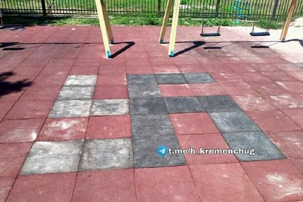 Детская площадка на Украине