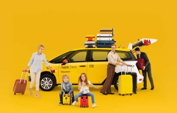 Почему государству надо закрыть Яндекс.Такси и прочих
