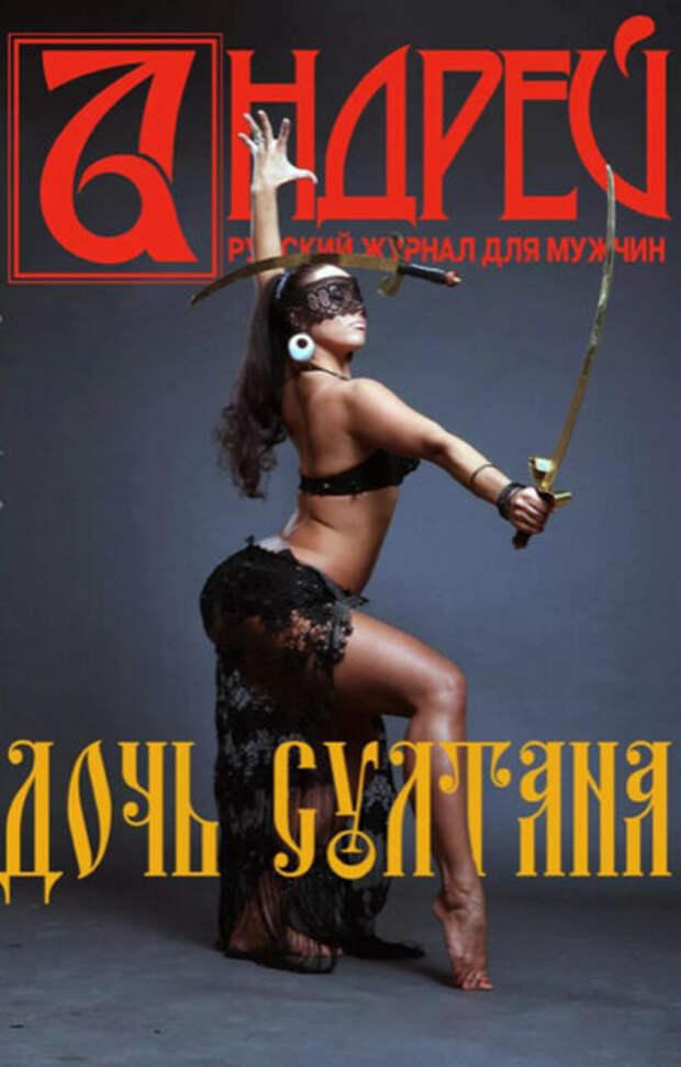5 самых горячих журналов 90-х