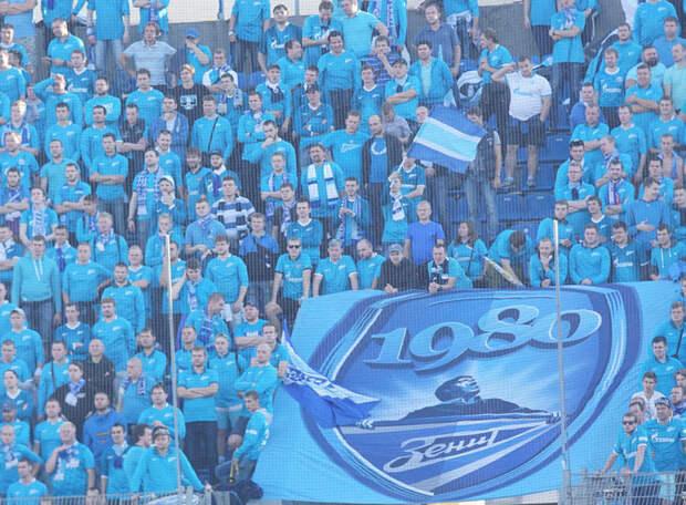 В руководстве Московской области сообщили, сколько зрителей могут посетить матч «Химки» - «Зенит». По такому же принципу будет распределяться и гостевая квота