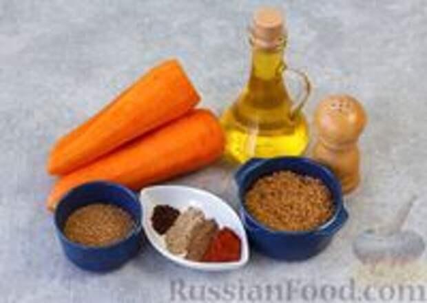 Фото приготовления рецепта: Острая морковь в горчичном масле - шаг №1