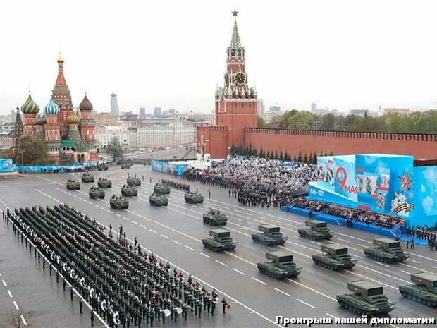 Вы можете представить, что-бы так относились к стране во времена Сталина?
