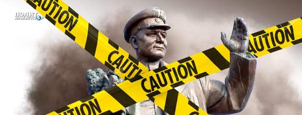 «Хватит жевать сопли»: От МИД требуют отомстить за маршала Конева