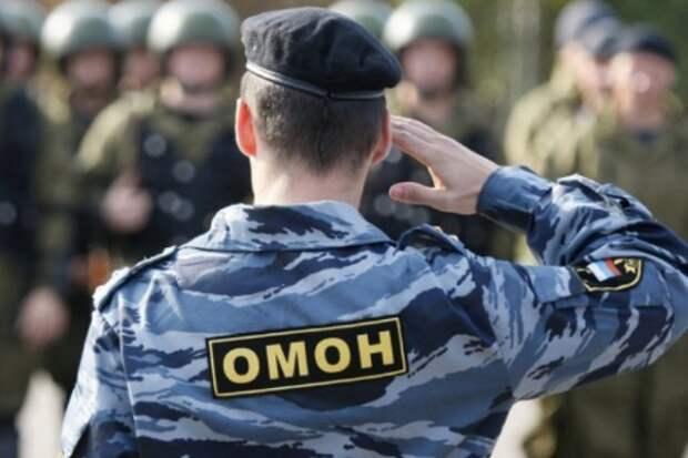 Крымский ОМОН поехал в Сочи на мундиаль