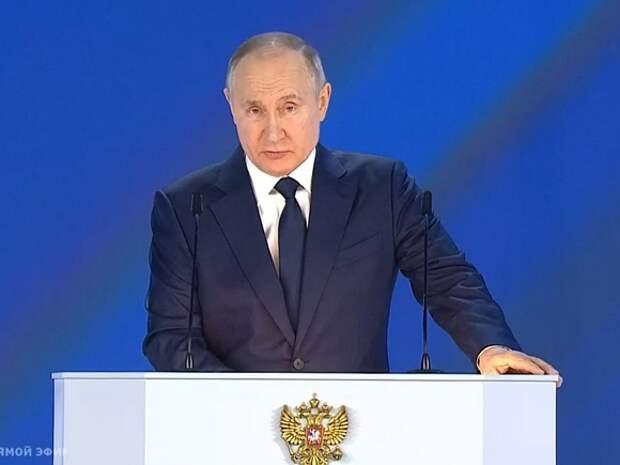 Финский эксперт Лассила призвал ожидать «важного» по мировым меркам события вслед за посланием Путина