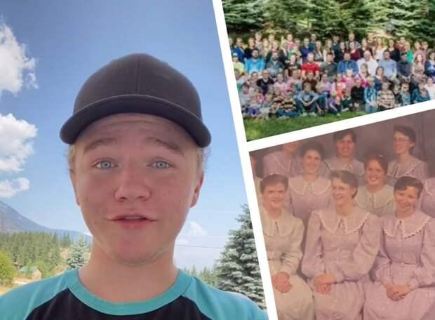 У этого парня 27 матерей и больше 100 братьев и сестёр, но один отец — спустя года он рассказал почему так произошло